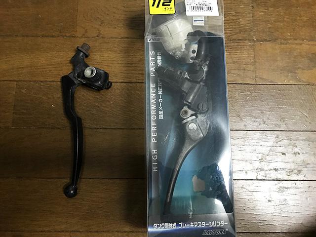 ニッシン 別体 ブレーキマスターシリンダー1/2 クラッチレバー メッシュブレーキホース GSX250E GSX400E _画像2