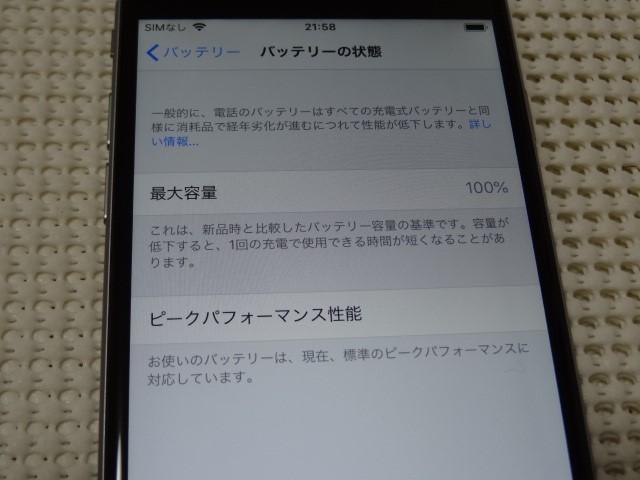 バッテリー100% iphone6 16GB おまけ多数美品softbank ソフトバンク _画像4