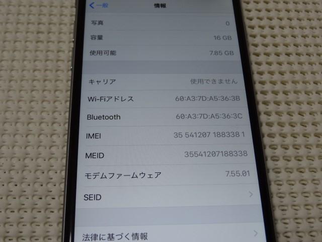 バッテリー100% iphone6 16GB おまけ多数美品softbank ソフトバンク _画像5