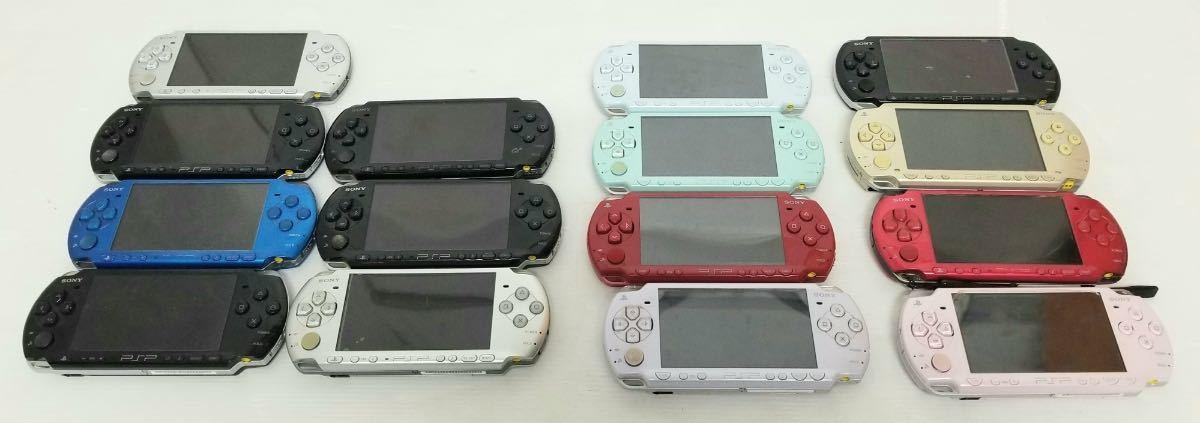 【1円出品早い者勝ち】PSP15個 1000型3個 2000型4個 3000型8個 充電器2本 バッテリー13個 ソフト14本_画像2