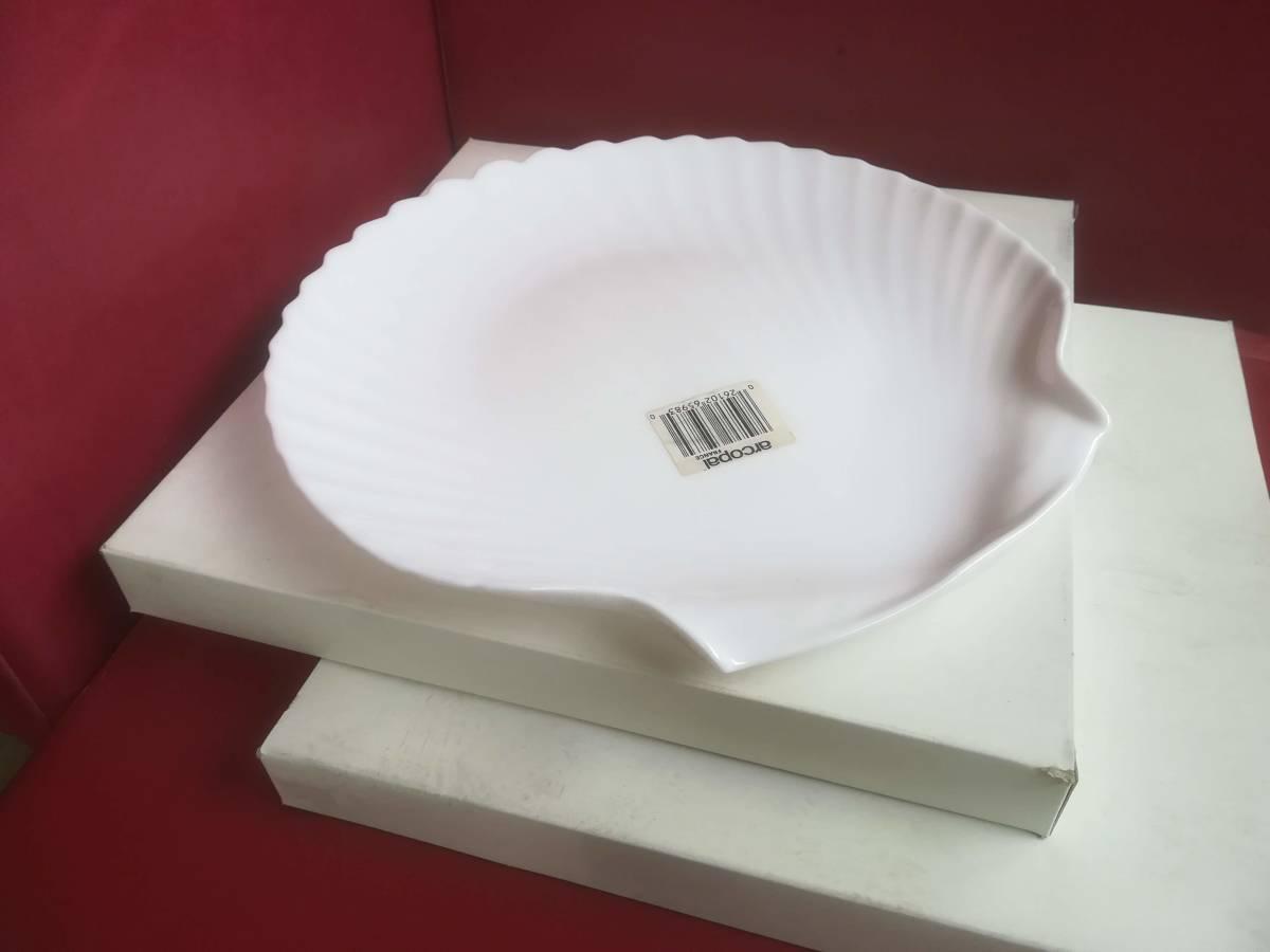 ★★フランス製・ル・ブラン アルコパル 白い貝殻型 大皿2枚 ★ ★お宝発見★★