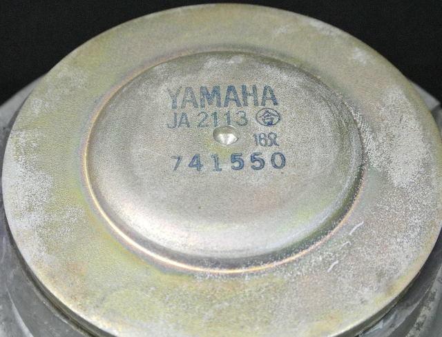 ★ YAMAHA JA2113 スピーカーユニット 中古品 2個  ② ★_画像4