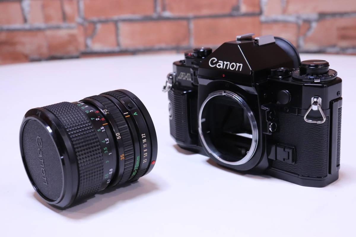 Canon A-1 フィルムカメラ キャノン レンズ・ストロボ・取扱説明書set■(R0042)_画像4