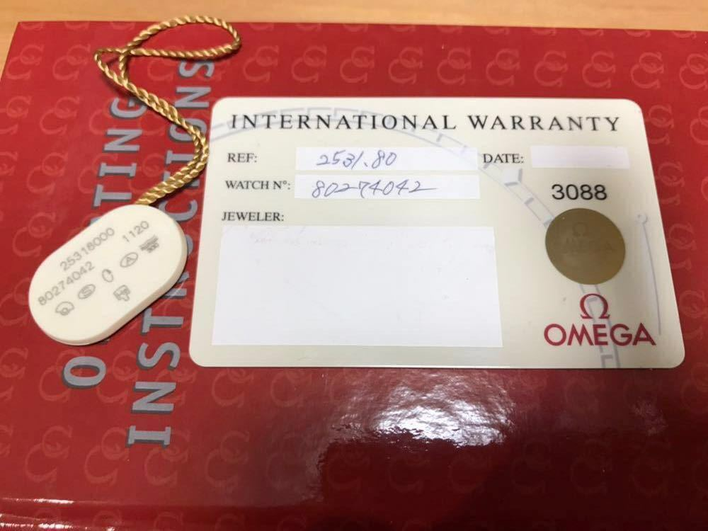 OMEGA オメガ 2551.80 シーマスター300 プロフェッショナル 自動巻 送料無料_画像6