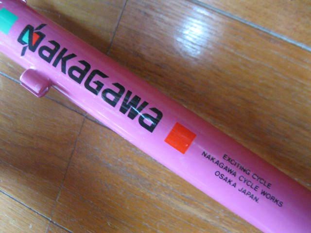 ■■■NAKAGAWA スタンダードフレーム 新品価格約20万円■■■_画像10