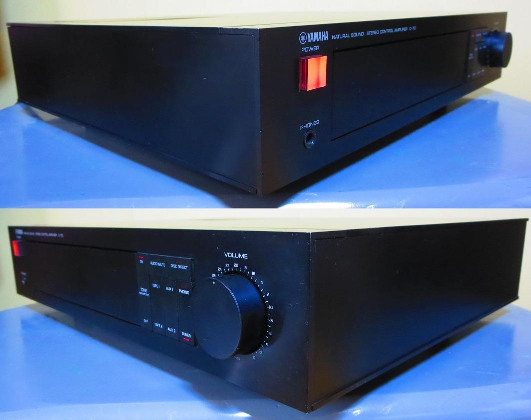 YAMAHA ヤマハ プリアンプ C-70 ,完全動作品 ♪保証あり♪ ソフトタッチ入力切り換えプシュボタン、中心周波数,周波数帯域幅,その17_画像7