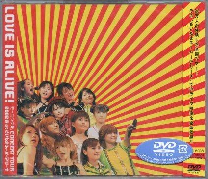 """MQ送料込!モーニング娘。コンサート・ツアー 2002 春 """"LOVE IS ALIVE!"""" at さいたまスーパーアリーナ/DVD新品即決_画像1"""