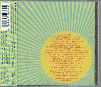 """MQ送料込!モーニング娘。コンサート・ツアー 2002 春 """"LOVE IS ALIVE!"""" at さいたまスーパーアリーナ/DVD新品即決_画像2"""