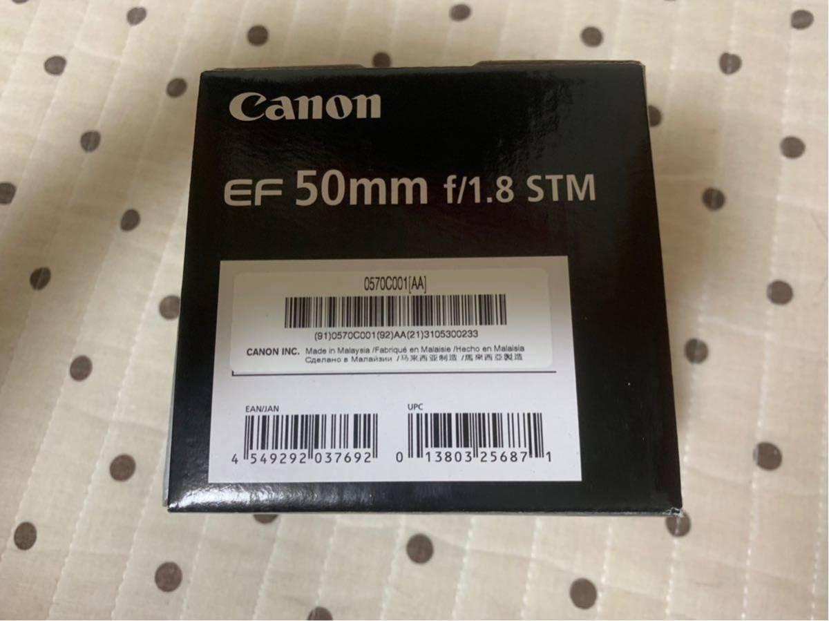 Canon EF50mm f1.8 STM(単焦点レンズ)_画像2