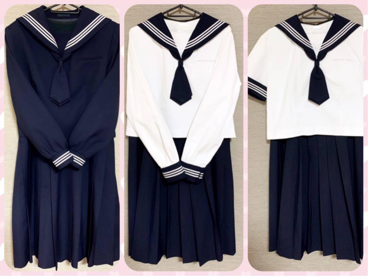 千葉県 私立和洋国府台女子高校の制服・セーラー服冬中間夏10点セット 吊りベスト2種 女子校 大きいサイズ