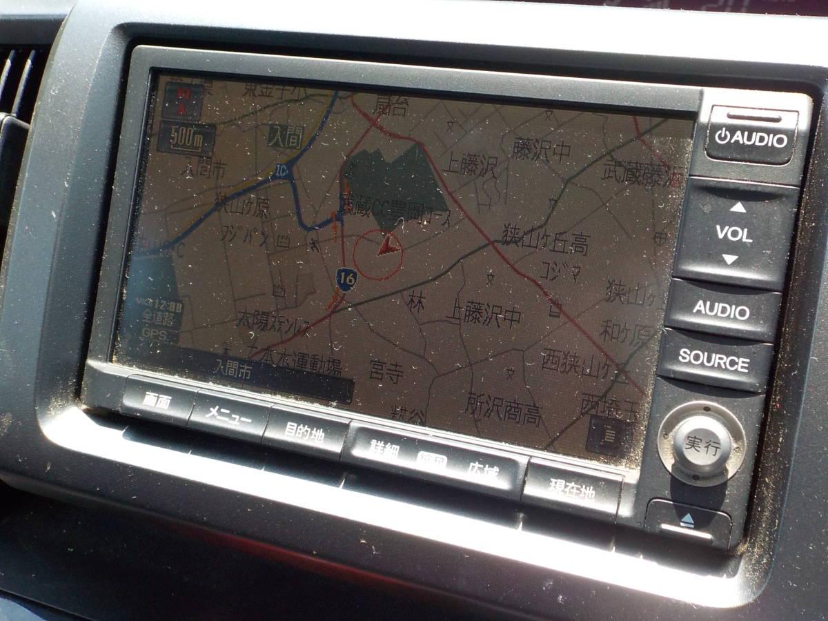 ステップワゴン G Lパッケージ 平成22年式 両側パワスラ HDDナビ TV キーレス ETC 予備検査付! 修復歴なし!_画像10