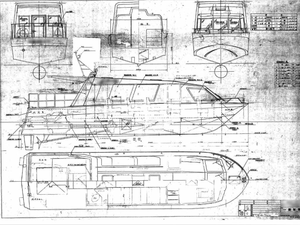 ヤンマー 40ft 別荘・小型観光船に ヤンマーの希少船 東京都_画像8