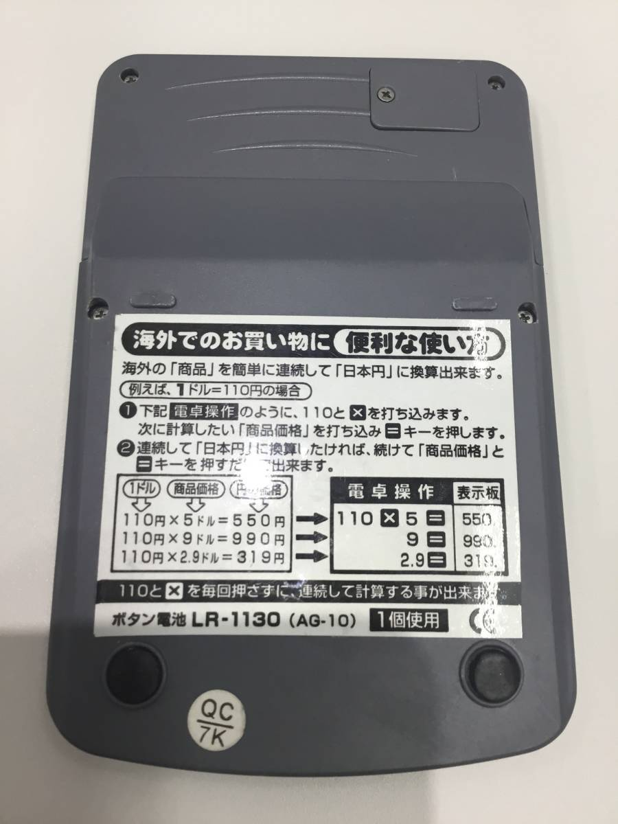 2185.1641 CASIO mini-8 カシオ ミニ8 昭和レトロ 電卓 動作品 +オマケつき_画像10