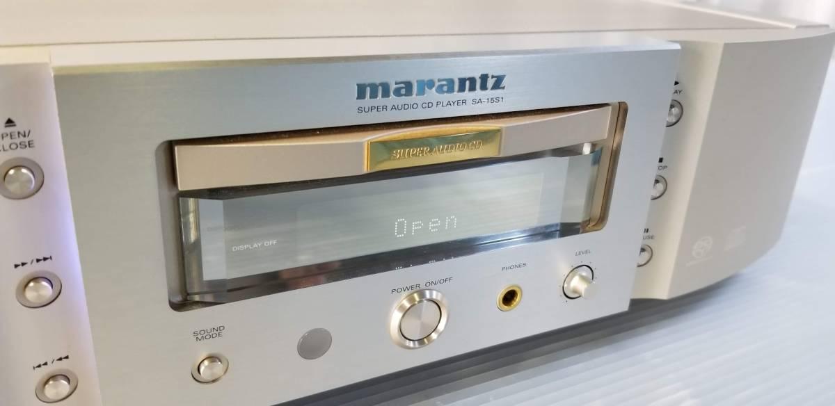 ◆ 中古・ジャンク品【マランツ Super Audio CDプレーヤー SA-15S1】marantz 2006年製品 CDトレー動作不良 修理必須 ◆  _画像3