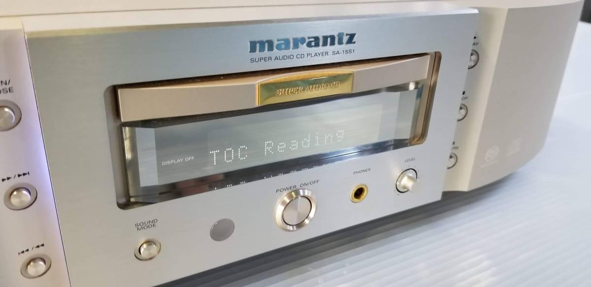 ◆ 中古・ジャンク品【マランツ Super Audio CDプレーヤー SA-15S1】marantz 2006年製品 CDトレー動作不良 修理必須 ◆  _画像4
