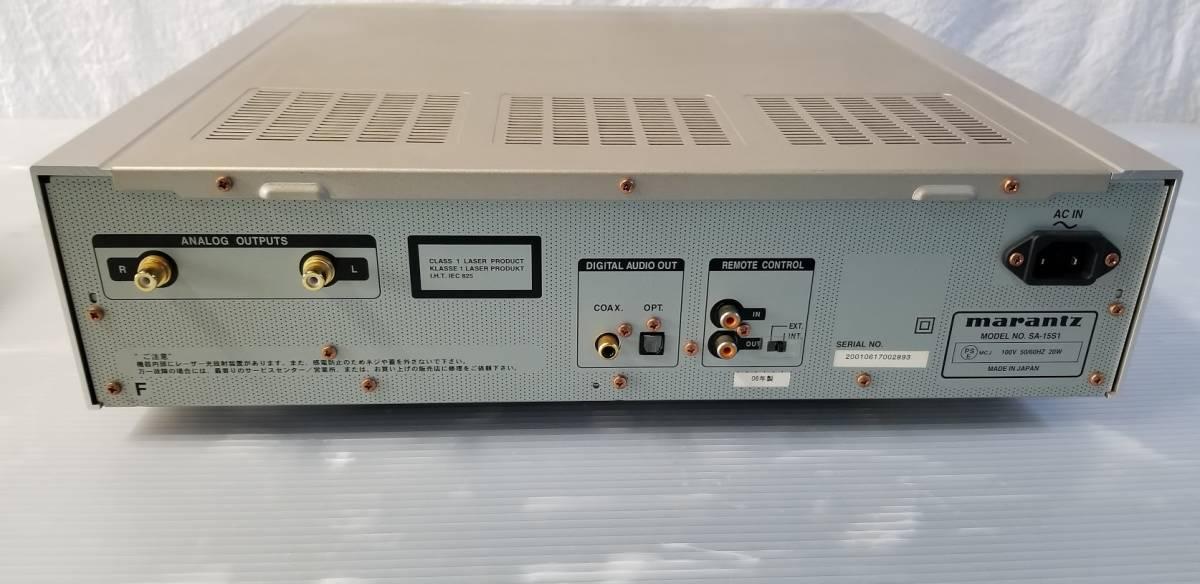 ◆ 中古・ジャンク品【マランツ Super Audio CDプレーヤー SA-15S1】marantz 2006年製品 CDトレー動作不良 修理必須 ◆  _画像8