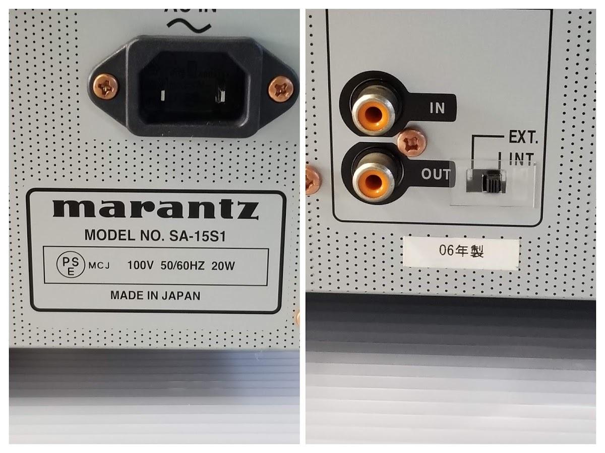 ◆ 中古・ジャンク品【マランツ Super Audio CDプレーヤー SA-15S1】marantz 2006年製品 CDトレー動作不良 修理必須 ◆  _画像9