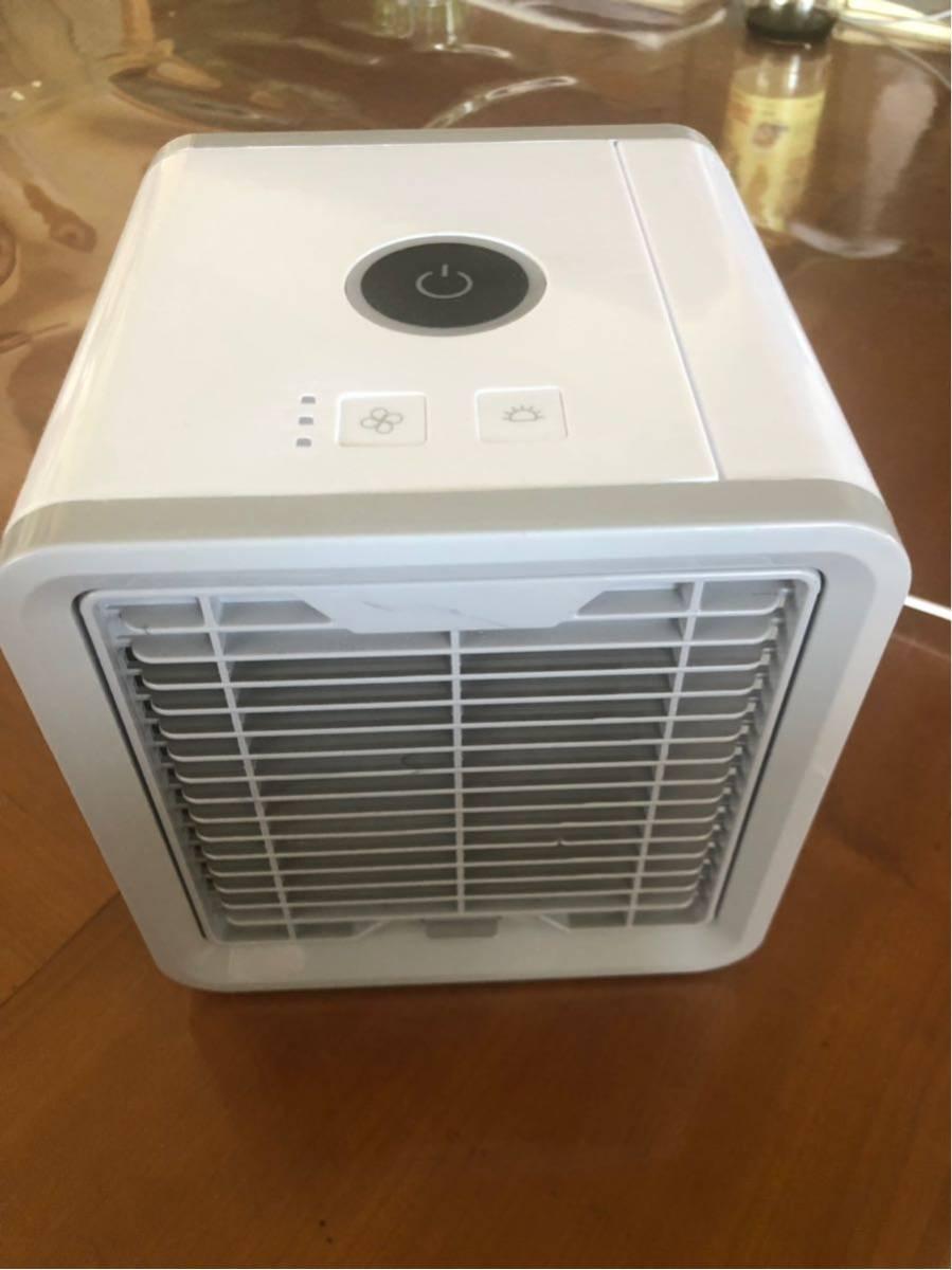 冷風扇 小型 卓上 LED ミニエアコン 省エネ 冷風機