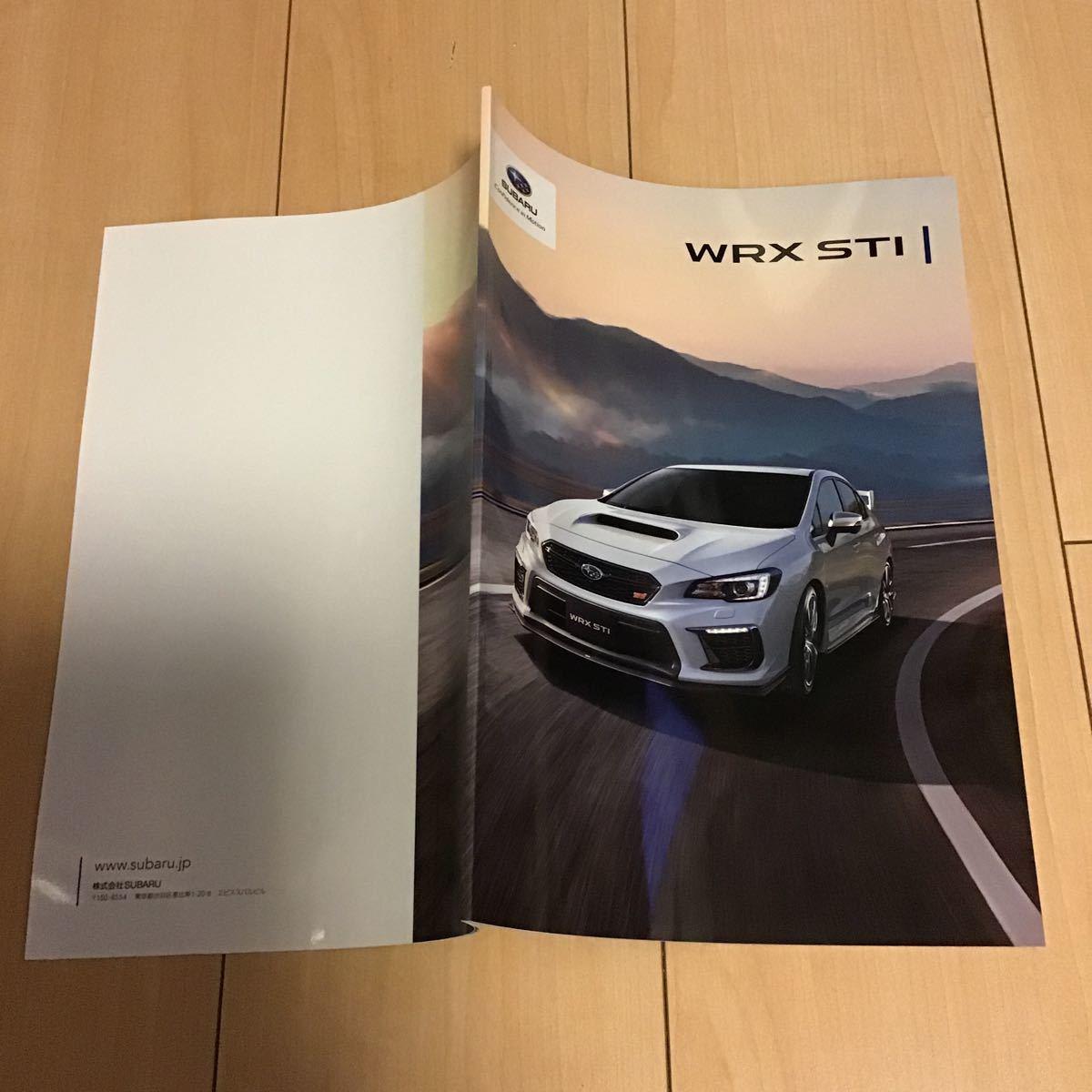 最新版 2019年5月 スバル WRX STI カタログ 47ページ 3冊セット (0623)_画像2