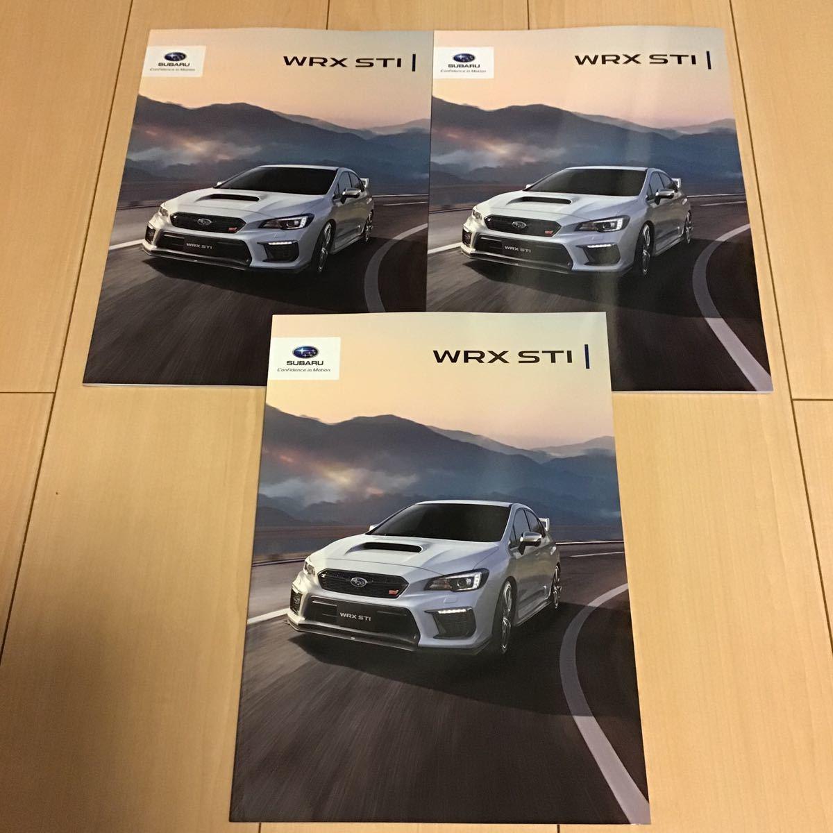 最新版 2019年5月 スバル WRX STI カタログ 47ページ 3冊セット (0623)