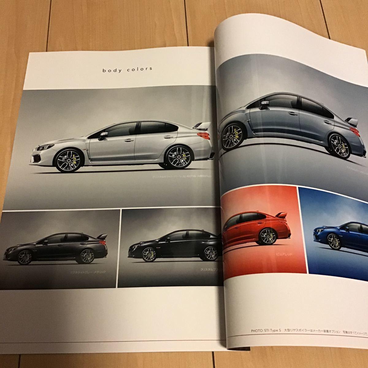 最新版 2019年5月 スバル WRX STI カタログ 47ページ 3冊セット (0623)_画像5