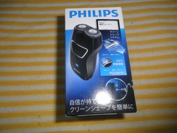 PHILIPS PORTABLE SHAVER MEN'S ELECTRONIC CHARGE TYPE BLACK PQ220/19_画像4