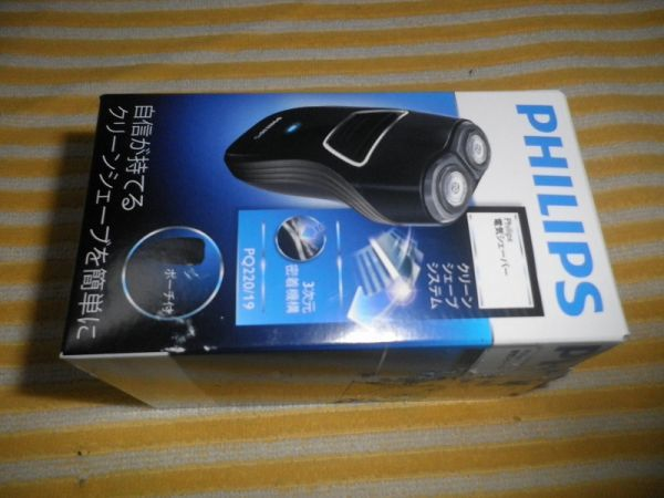 PHILIPS PORTABLE SHAVER MEN'S ELECTRONIC CHARGE TYPE BLACK PQ220/19_画像2