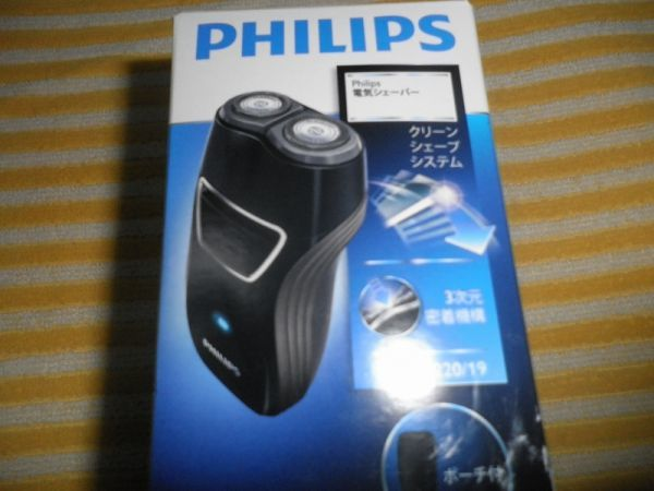PHILIPS PORTABLE SHAVER MEN'S ELECTRONIC CHARGE TYPE BLACK PQ220/19_画像6