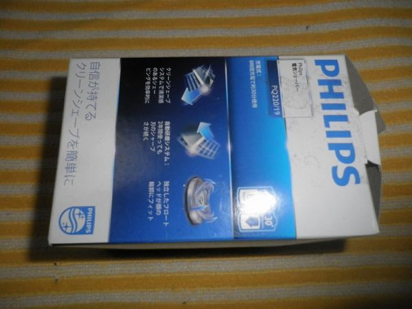 PHILIPS PORTABLE SHAVER MEN'S ELECTRONIC CHARGE TYPE BLACK PQ220/19_画像3