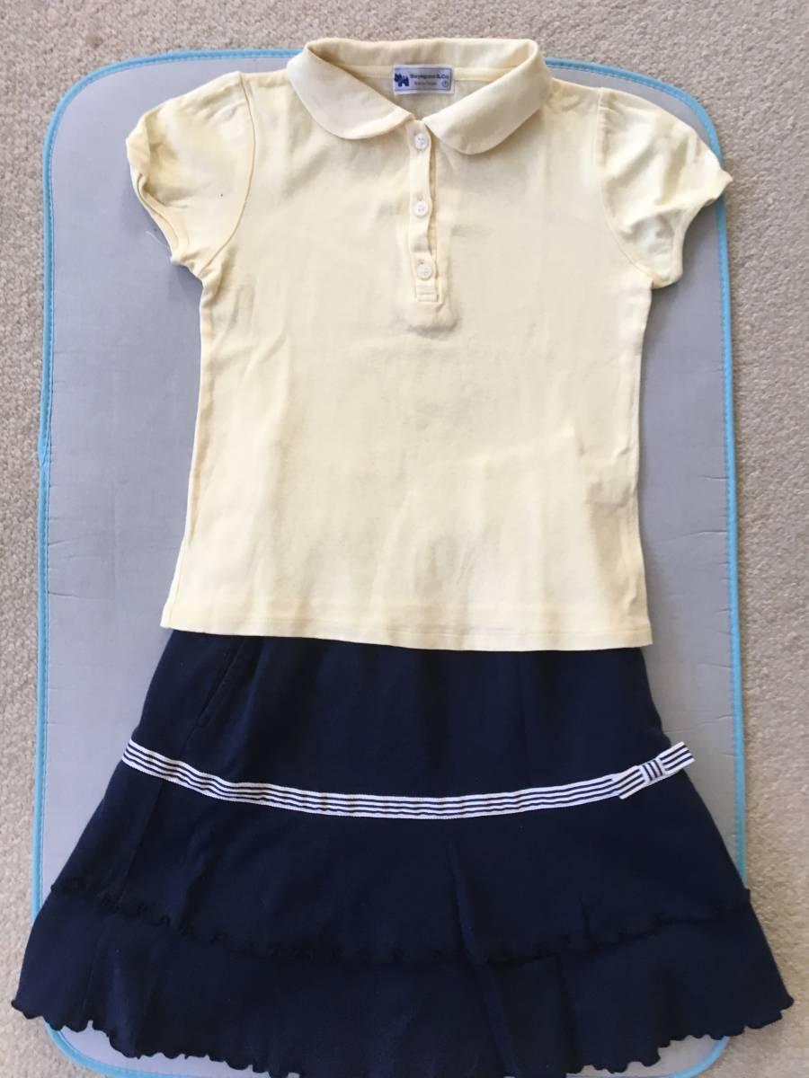 リトルパークスタジオ Little Park Studio 清楚な紺スカート 120 受験 お教室通い 通学にも 美品_別出品のポロシャツとのコーデ例