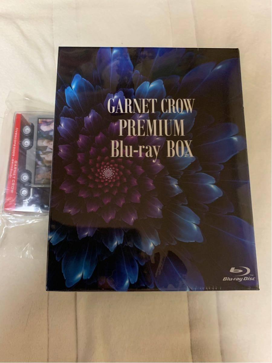 GARNET CROW PREMIUM Blu-ray BOX【完全予約限定生産】