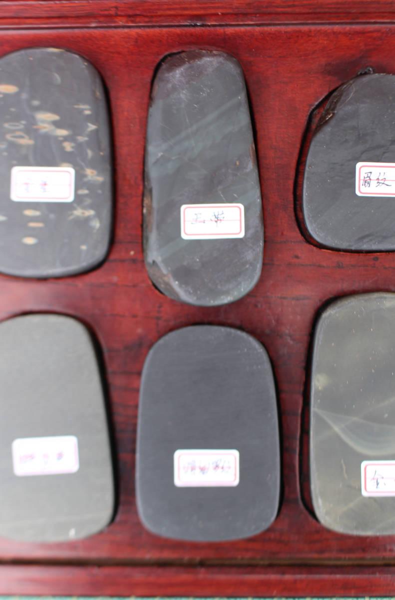 中国文房四寶 硯 歙州板硯石見本 10種 箱入り 山_画像7