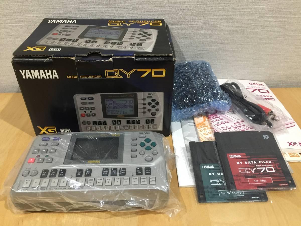 YAMAHA ミュージックシーケンサー QY70 ヤマハ_画像1