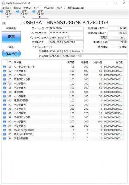 [001] TOSHIBA mSATA 128GB_画像3