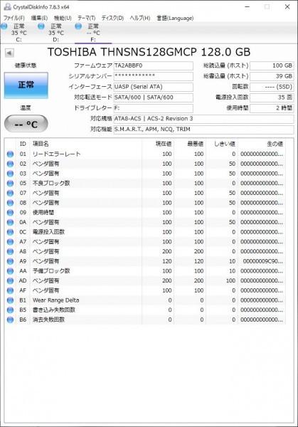 [002] TOSHIBA mSATA 128GB_画像3