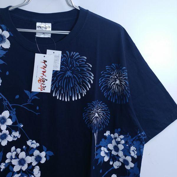 新品 ゲゲゲの鬼太郎 4L XXXL サイズ Tシャツ 和柄 キャラ グッズ ネイビー 8300_画像2