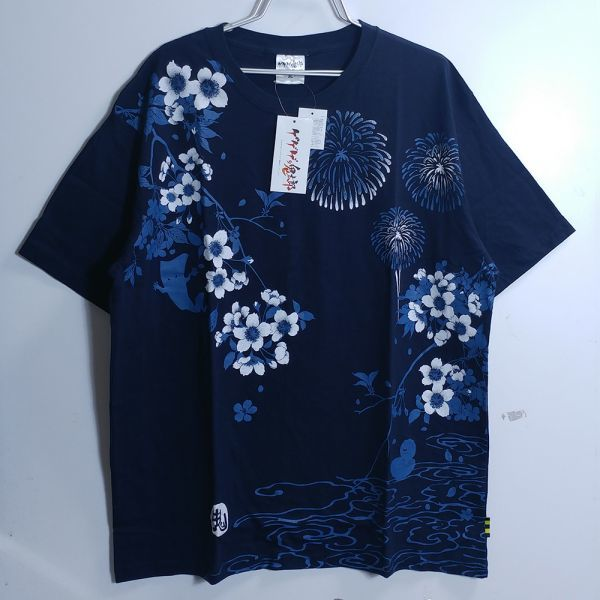 新品 ゲゲゲの鬼太郎 4L XXXL サイズ Tシャツ 和柄 キャラ グッズ ネイビー 8300
