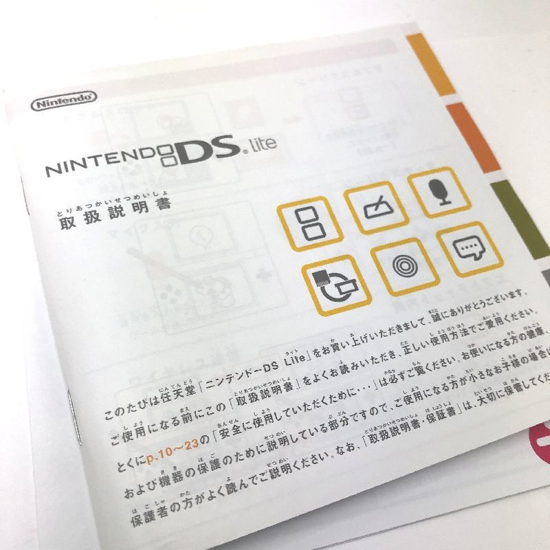 ニンテンドーDS Lite メタリックローズ(ピンク)中古箱つき 動作品 本体美品_画像8