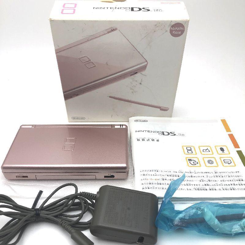 ニンテンドーDS Lite メタリックローズ(ピンク)中古箱つき 動作品 本体美品