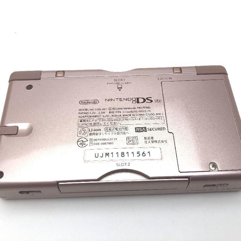 ニンテンドーDS Lite メタリックローズ(ピンク)中古箱つき 動作品 本体美品_画像3