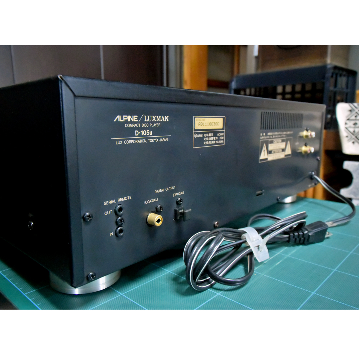 ALPINE/LUXMAN D-105u管球CDプレーヤー★ジャンク_画像5