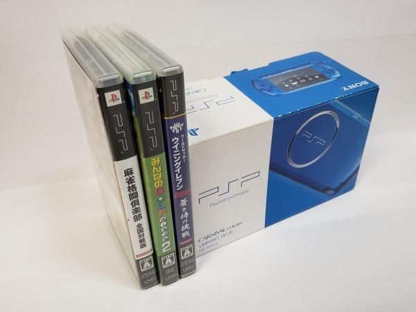 中古 PSP プレイステーション・ポータブル バイブラント・ブルー (PSP-3000VB) バッテリーパック メモリースティック ソフト3本付き