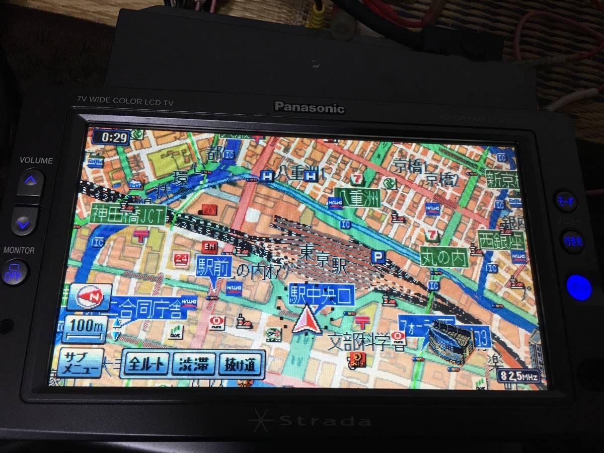 ストラーダ CN-DV155 DVDナビ ジャンク_画像5