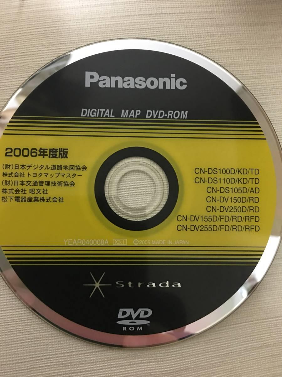 ストラーダ CN-DV155 DVDナビ ジャンク_画像2