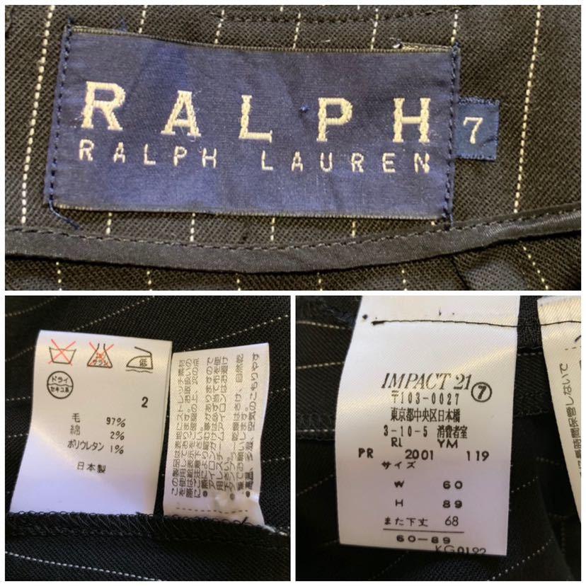 ■ RALPH LAUREN ラルフローレン■ストライプパンツ レディース IMPACT インパクト21:W60☆BH-430_画像3
