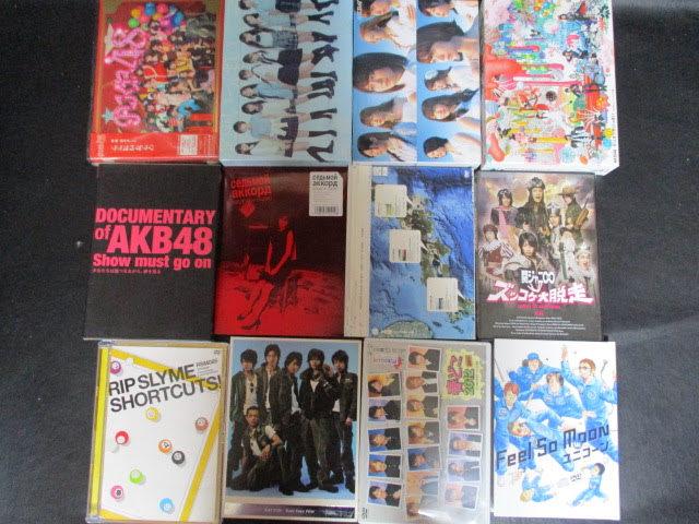 ◆邦楽 DVD 約78点セット◆AKB48 モーニング娘 HIDE 氷川きよし KAT-TUN YUI GLAY AAA EXILE まとめ 大量♪即決時送料無料有r-50612_画像2