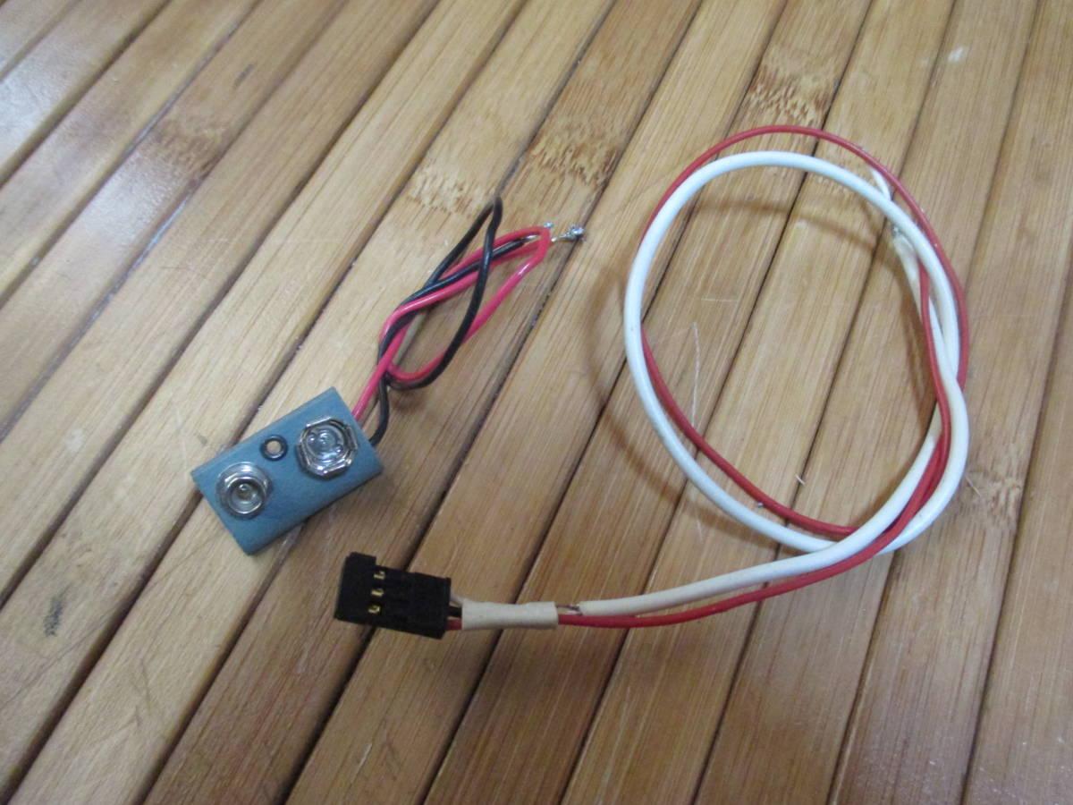 EMG 81 ピックアップ 配線30Cm 電池スナップ、ビス、スプリング付属 音だし確認済み _画像2