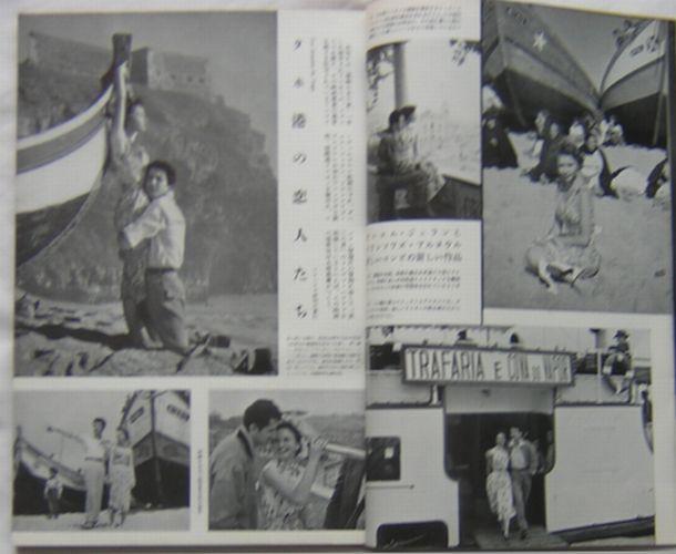 スクリーン昭和29年(1954)12月号ジーン・シモンズ/オードリー・ヘップバーン/グレース・ケリージーナ・ロロブリージダ/マリリン・モンロー_画像7