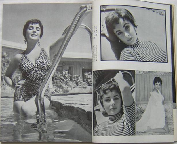 スクリーン昭和29年(1954)12月号ジーン・シモンズ/オードリー・ヘップバーン/グレース・ケリージーナ・ロロブリージダ/マリリン・モンロー_画像6