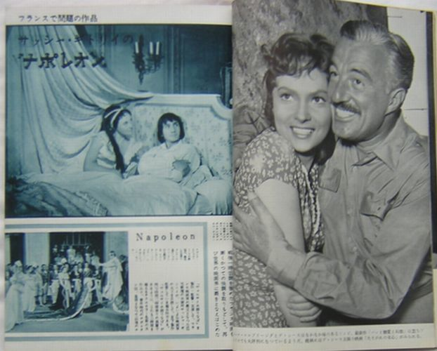 スクリーン昭和29年(1954)12月号ジーン・シモンズ/オードリー・ヘップバーン/グレース・ケリージーナ・ロロブリージダ/マリリン・モンロー_画像8